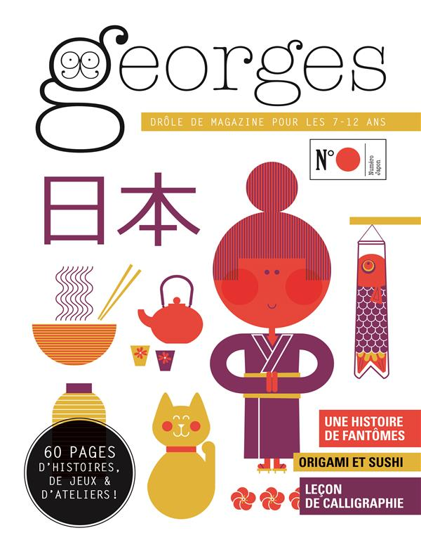 MAGAZINE GEORGES N 36 - JAPON